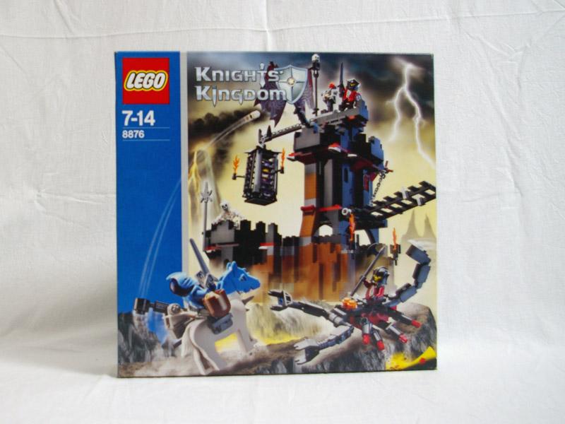 #8876 レゴ ブラデックの監獄の塔