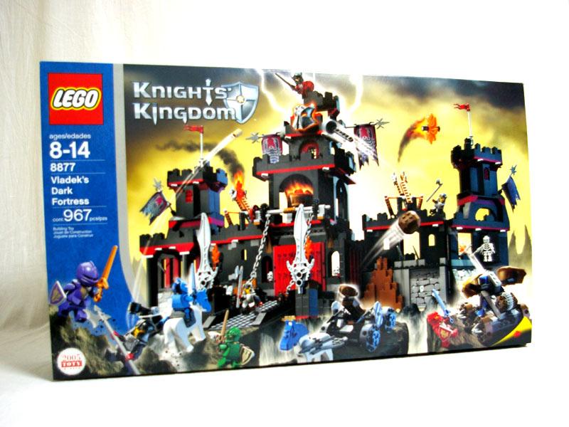 #8877 レゴ ブラデックの暗黒の要塞