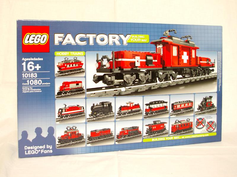#10183 レゴ ホビートレイン 正面の画像