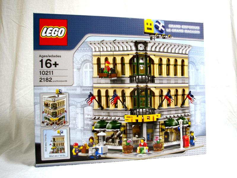 #10211 レゴ グランドエンポリウム 正面の画像