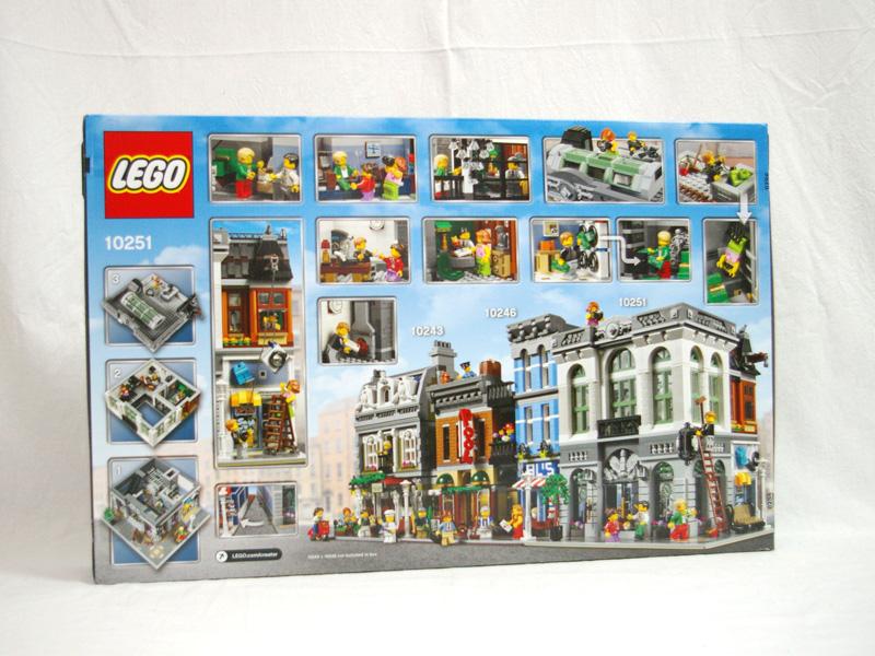 #10251 レゴ レンガの銀行 背面の写真