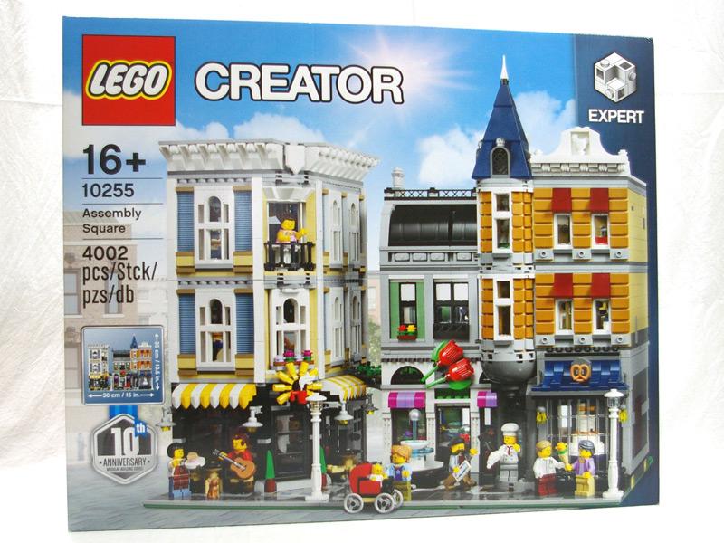 #10255 レゴ にぎやかな街角