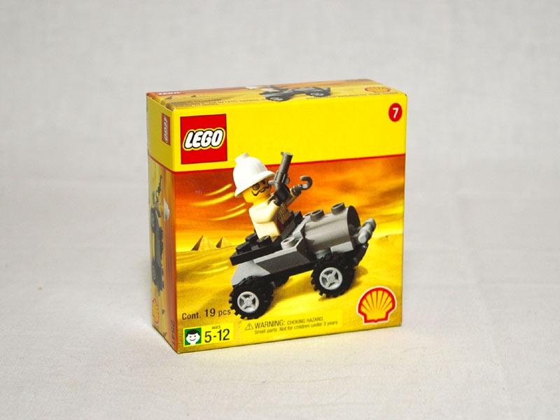 #2541 レゴ アドベンチャーカー