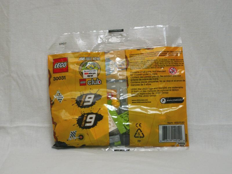 #30031 レゴ ワールドレースパワーボート 背面の写真