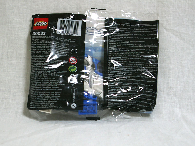 #30033 レゴ レーシングトラック 背面の写真