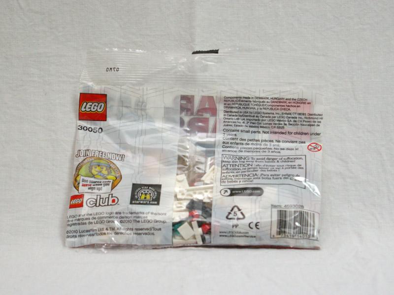 #30050 レゴ ミニリパブリックアタックシャトル 背面の写真