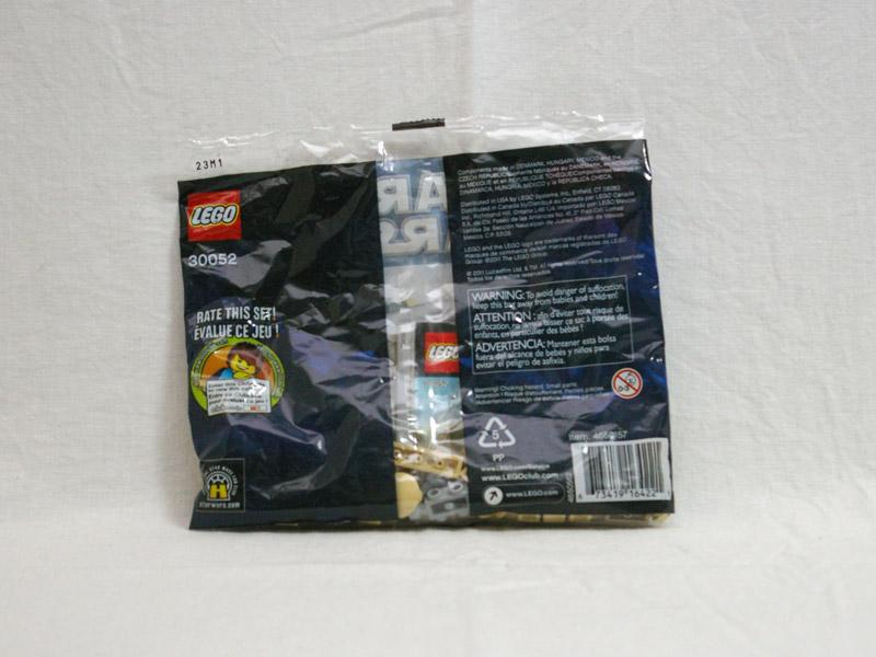 #30052 レゴ ミニAAT 背面の写真