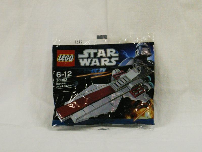 #30053 レゴ ミニリパブリック・アタック・クルーザー 正面の画像