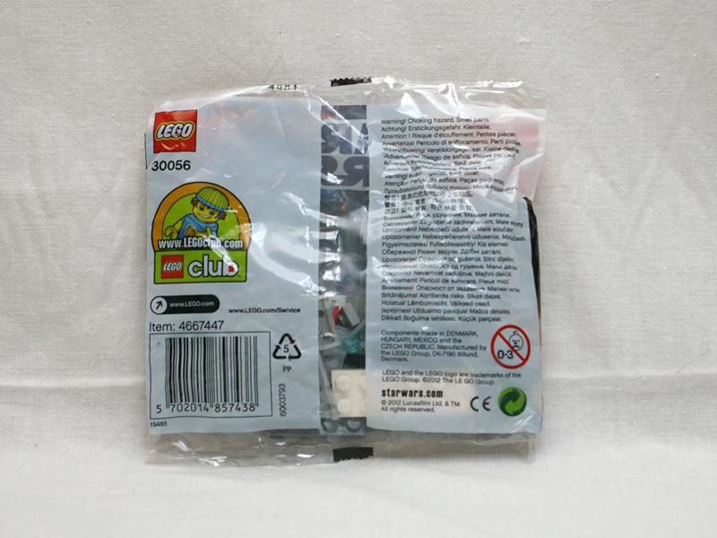 #30056 レゴ ミニ・スター・デストロイヤー 背面の写真