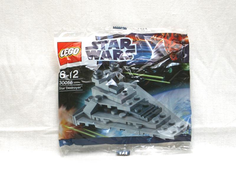 #30056 レゴ ミニ・スター・デストロイヤー 正面の画像