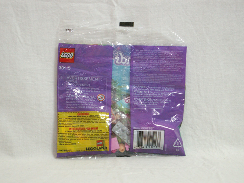 #30115 レゴ ジャングルボート 背面の写真