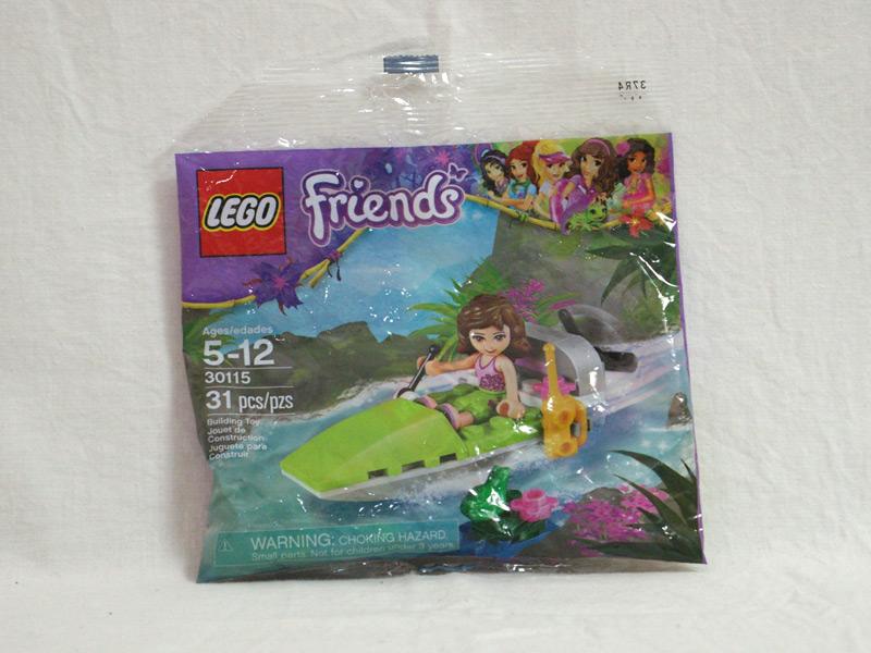 #30115 レゴ ジャングルボート 正面の画像