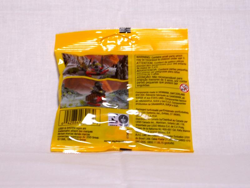 #3017 レゴ 忍者水グモ 背面の写真