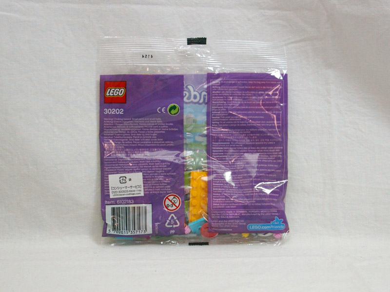 #30202 レゴ スムージースタンド 背面の写真