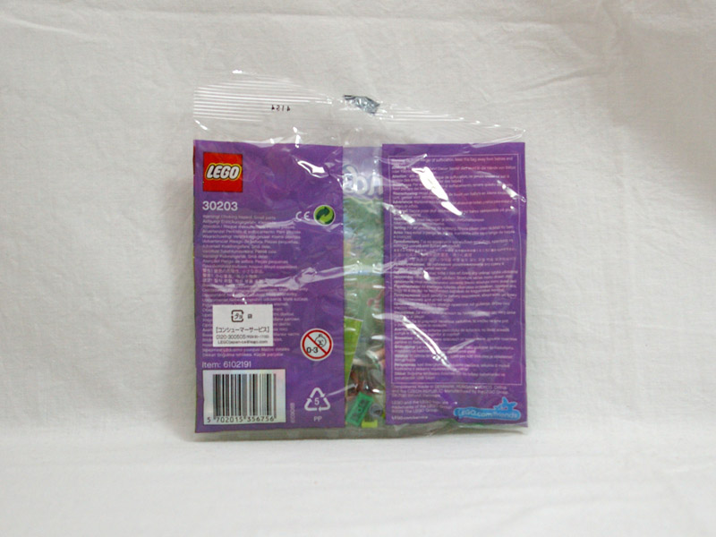 #30203 レゴ ミニゴルフ 背面の写真