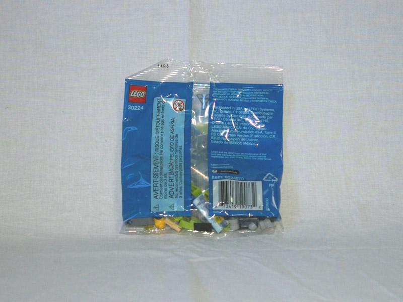 #30224 レゴ 芝刈り機 背面の写真