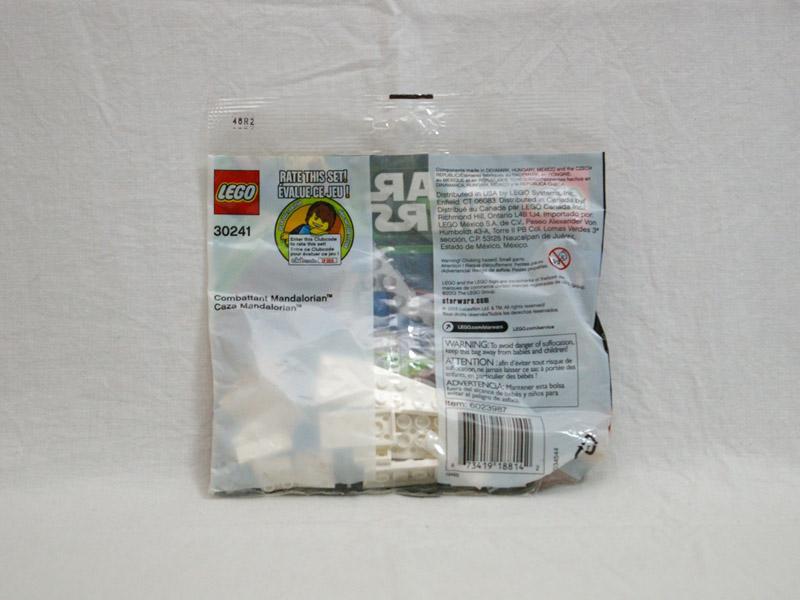 #30241 レゴ ミニマンダロリアンファイター 背面の写真