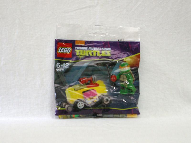 #30271 レゴ マイキーのミニシェルライザー