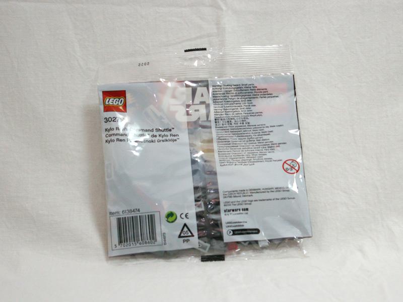 #30279 レゴ ミニカイロ・レンのコマンドシャトル 背面の写真