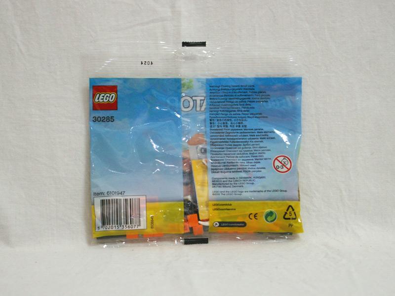 #30285 レゴ ミニタイガー 背面の写真