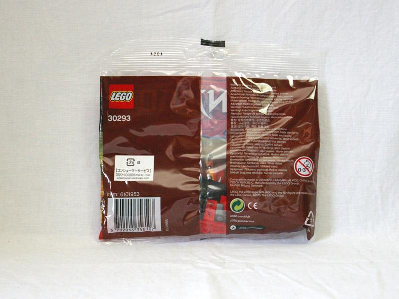 #30293 レゴ カイドリフター 背面の写真