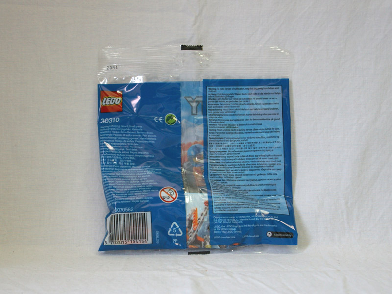 #30310 レゴ アークティックグライダー 背面の写真