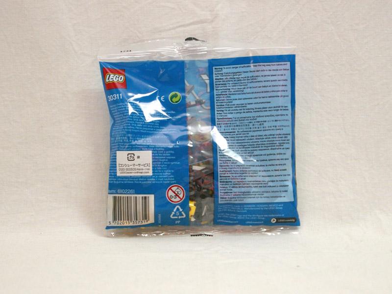 #30311 レゴ ポリスヘリコプター 背面の写真