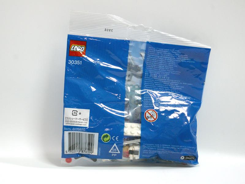 #30351 レゴ ポリスヘリコプター 背面の写真