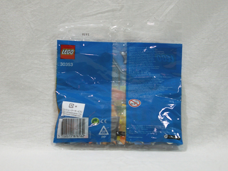 #30353 レゴ 小型ブルドーザー 背面の写真