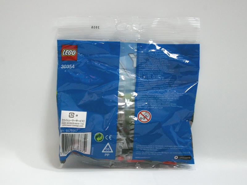#30354 レゴ ホットロッド 背面の写真