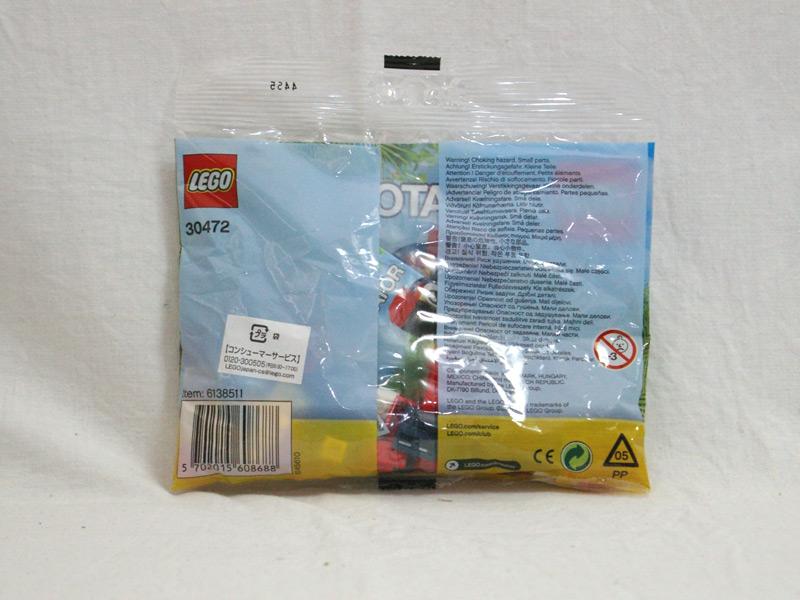 #30472 レゴ オウム 背面の写真