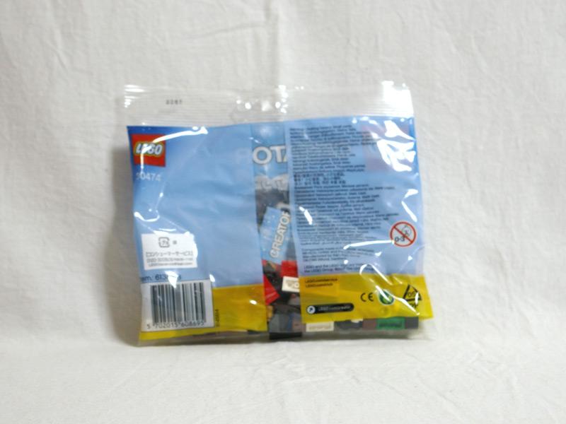 #30474 レゴ トナカイ 背面の写真