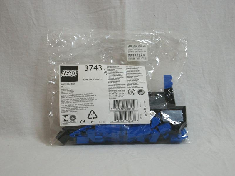 #3743 レゴ 青色機関車キット