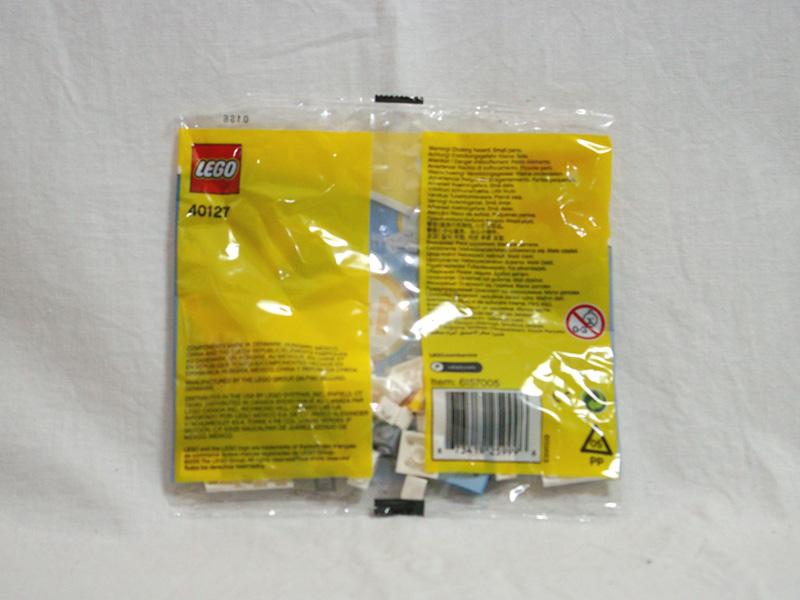 #40127 レゴ スペースシャトル 背面の写真
