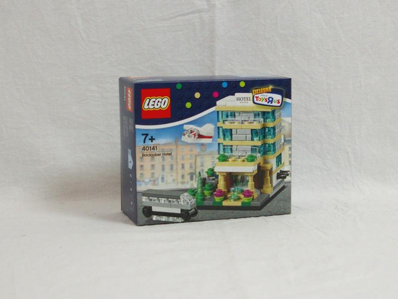 #40141 レゴ ミニモジュール ホテル