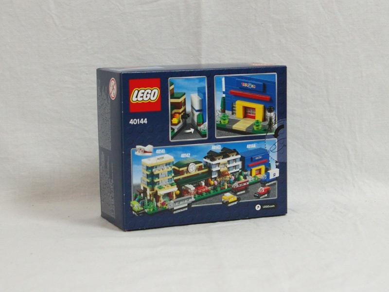 #40144 レゴ ミニモジュール トイザらス 背面の写真