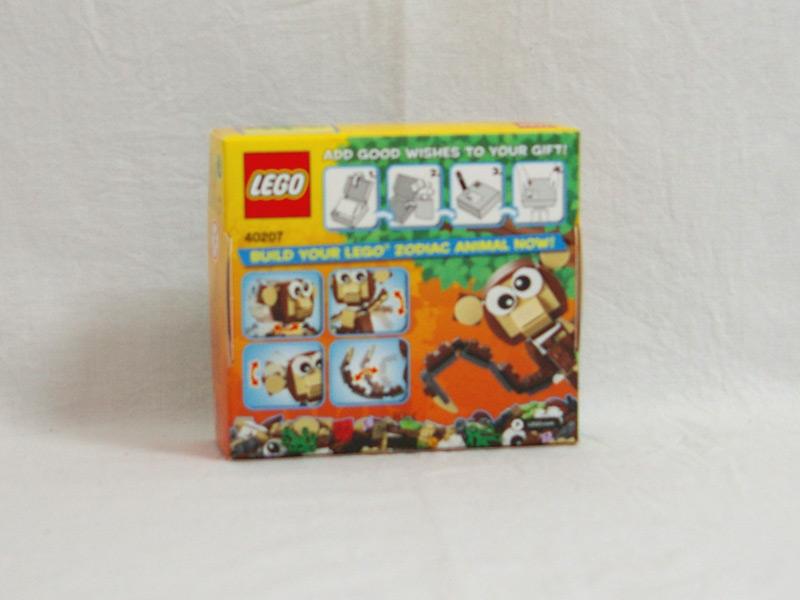 #40207 レゴ 申年 背面の写真
