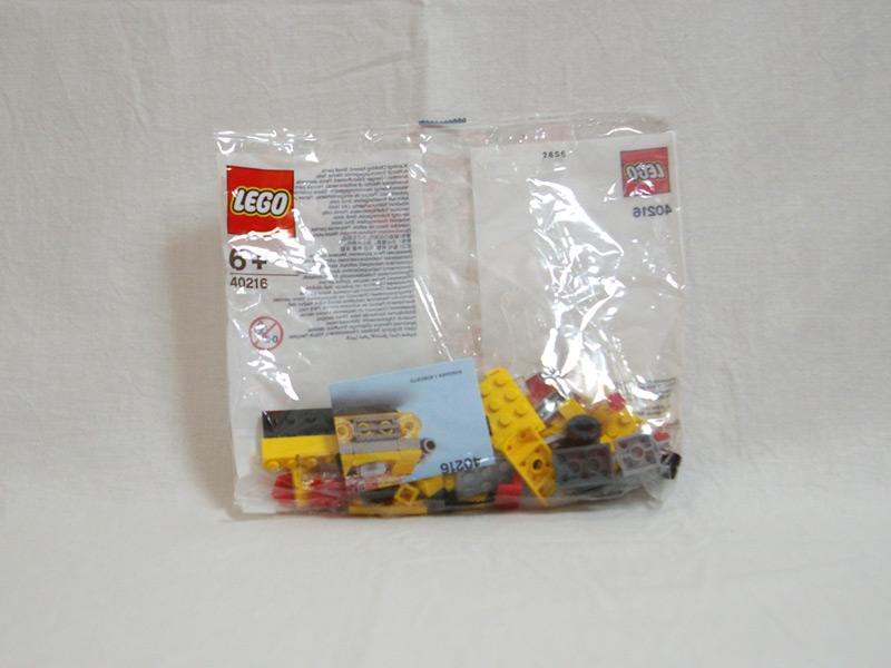 #40216 レゴ スクールバス