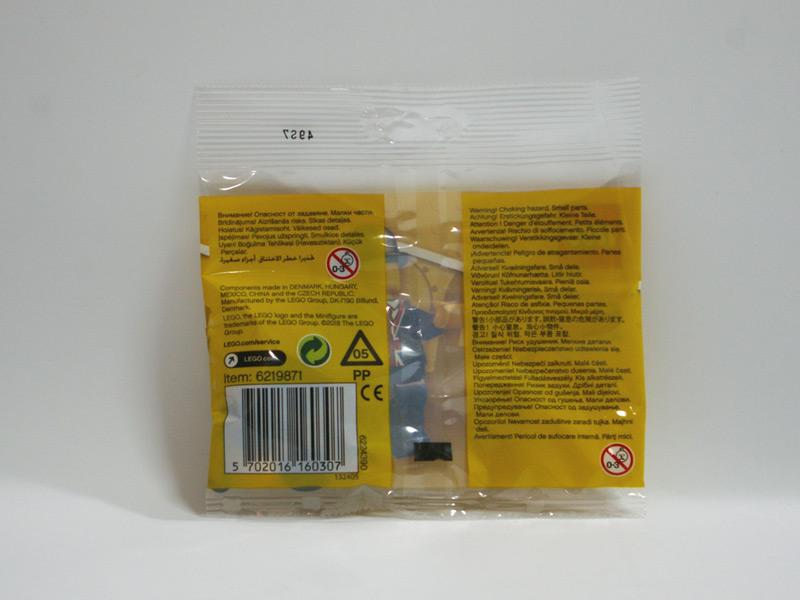 #40308 レゴ レスターミニフィグ 背面の写真