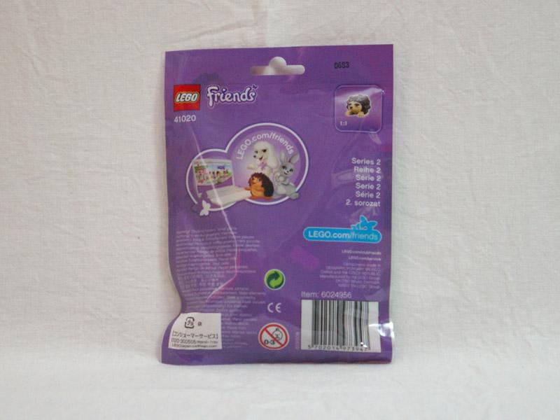 #41020 レゴ ハリネズミとシークレットガーデン 背面の写真