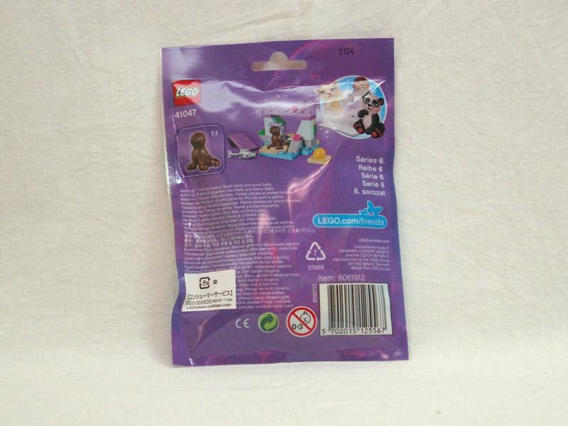 #41047 レゴ アザラシとシーサイド 背面の写真