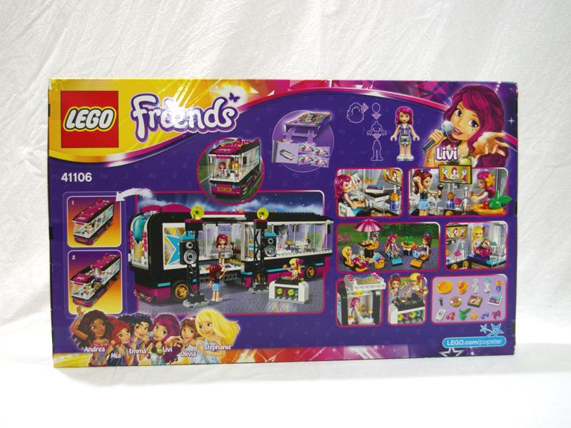 #41106 レゴ コンサートツアーバス 背面の写真