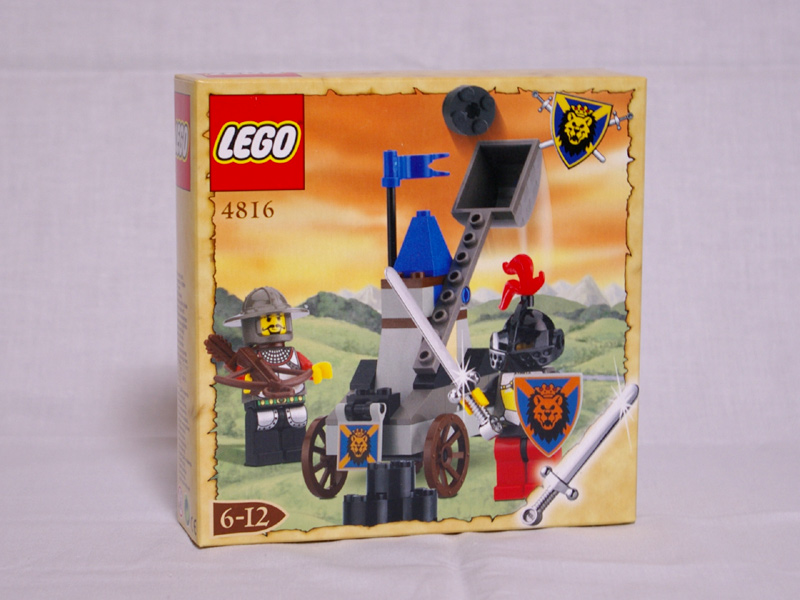 #4816 レゴ ナイトカタパルト