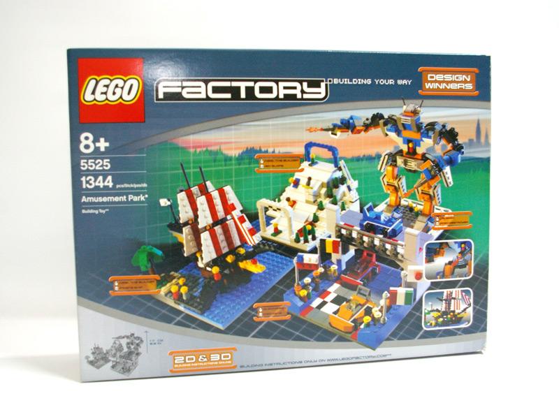 #5525 レゴ アミューズメント・パーク 正面の画像