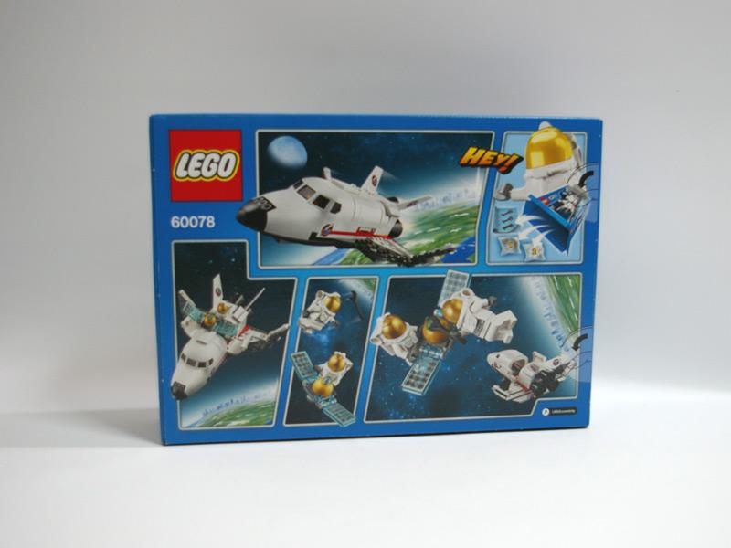 #60078 レゴ スペースシャトル 背面の写真