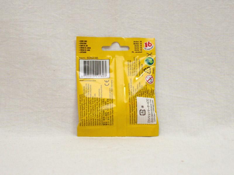 #71007 レゴ ミニフィギュアシリーズ Vol.12 背面の写真