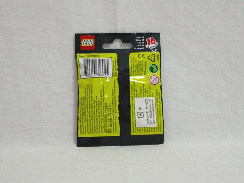 #71010 レゴ ミニフィギュアシリーズ Vol.14 背面の写真