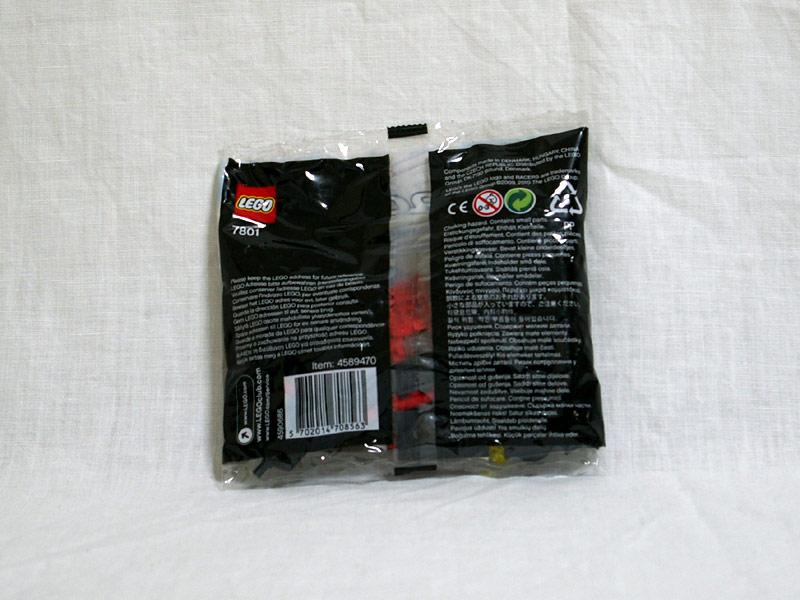 #7801 レゴ ラリーレーサー 背面の写真