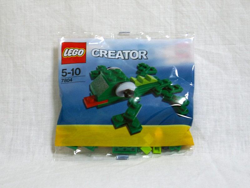 #7804 レゴ ミニトカゲ