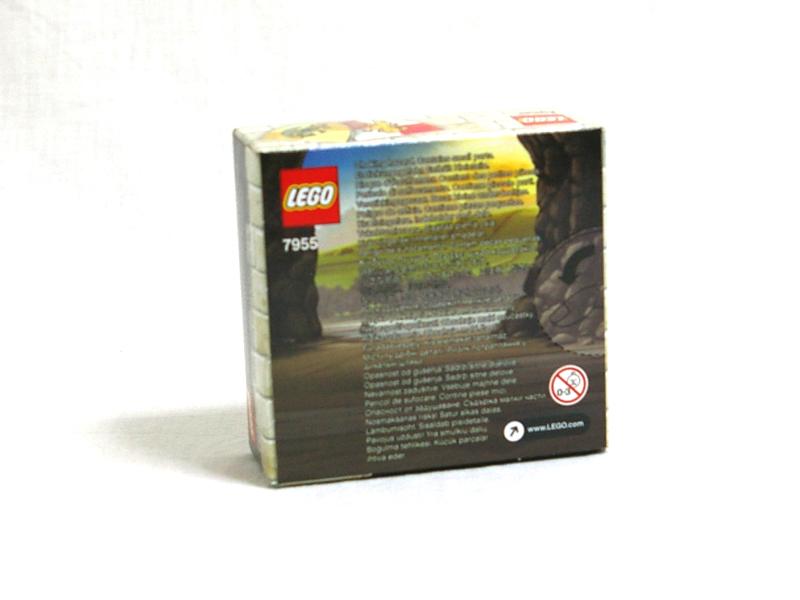 #7955 レゴ 魔法使い 背面の写真